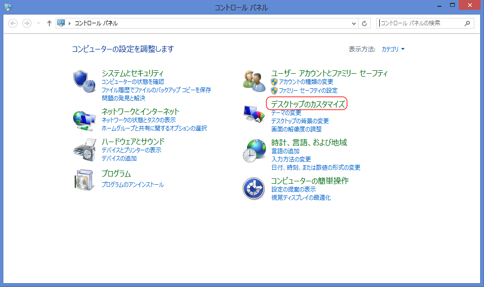 windowsStart2