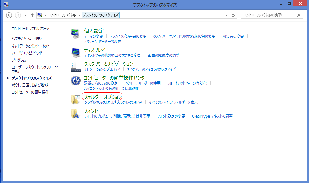 windowsStart3