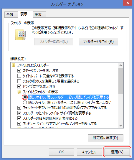 windowsStart4
