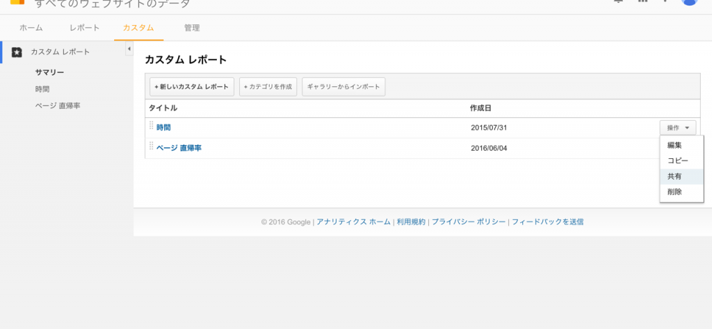 custom-report0