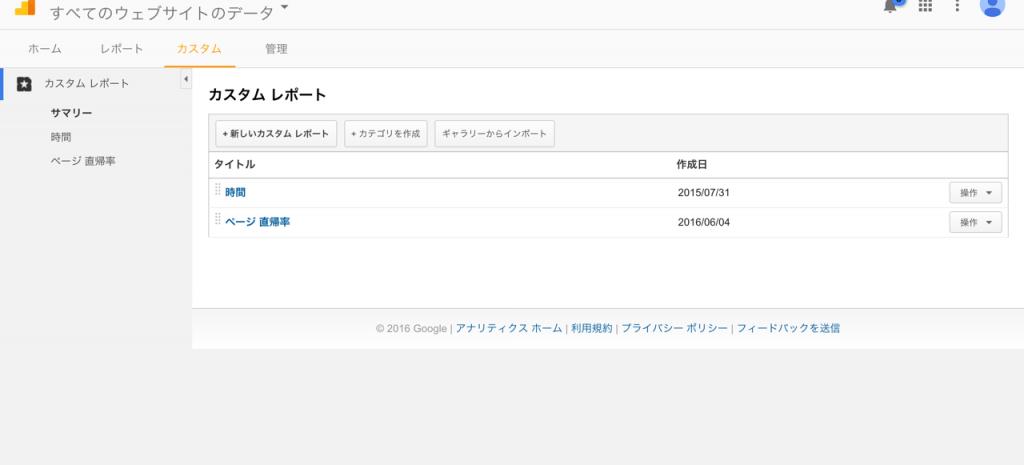 custom-report2