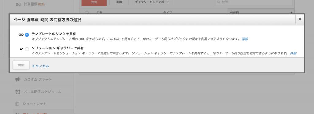 custom-report3