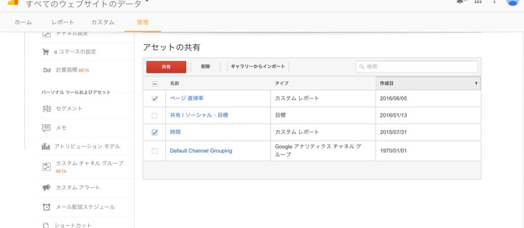 custom-report4