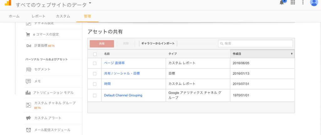 custom-report5