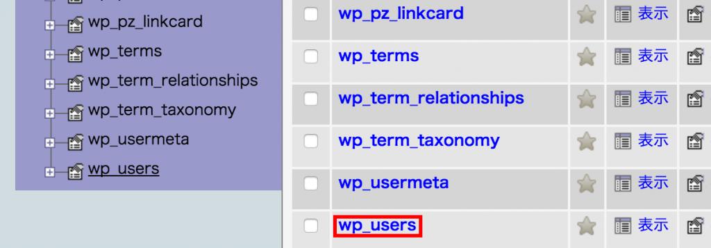 wp-pass-4