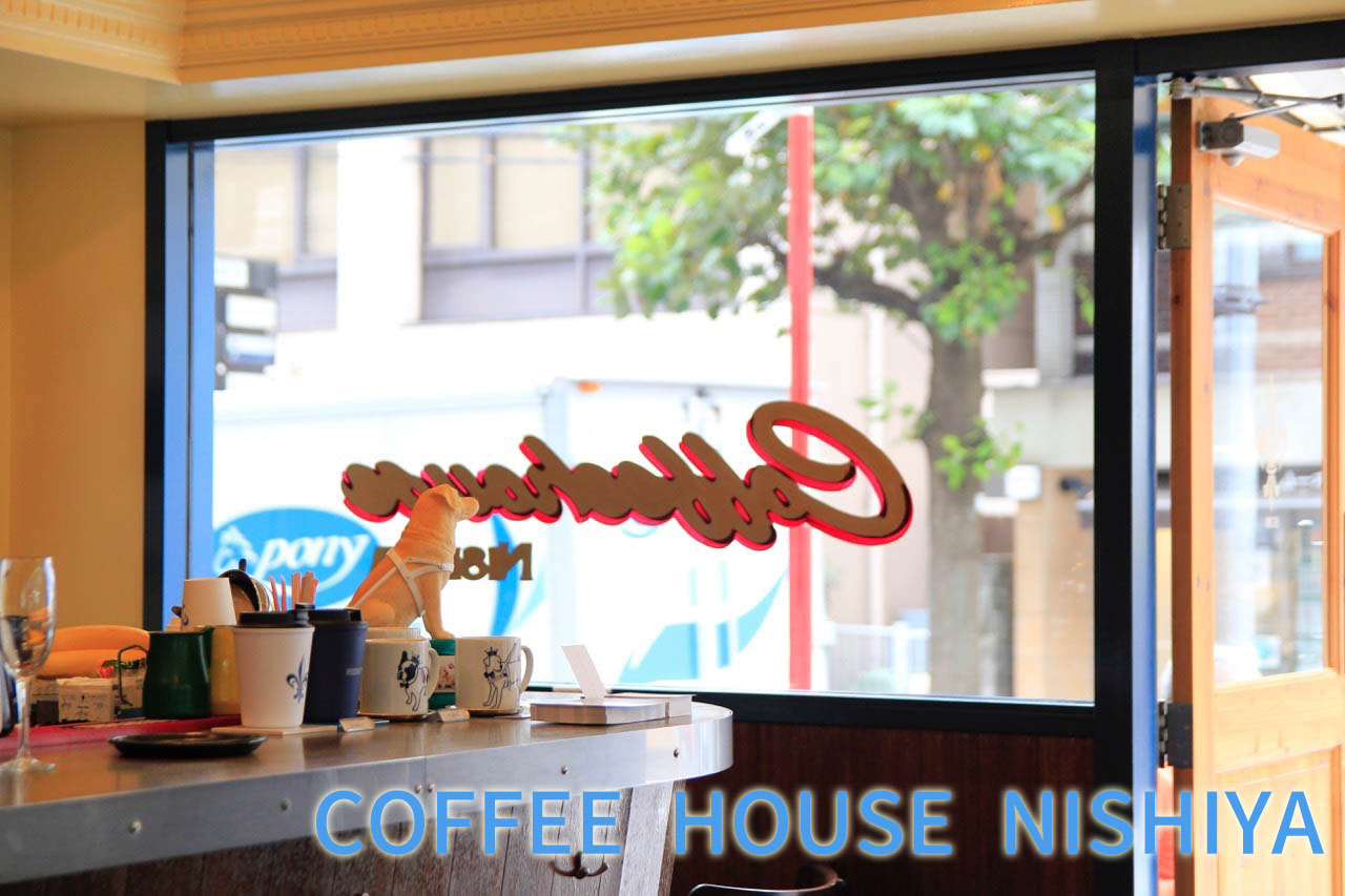 coffee-nishiya8