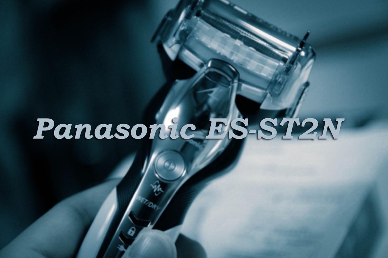 es-st2n-17