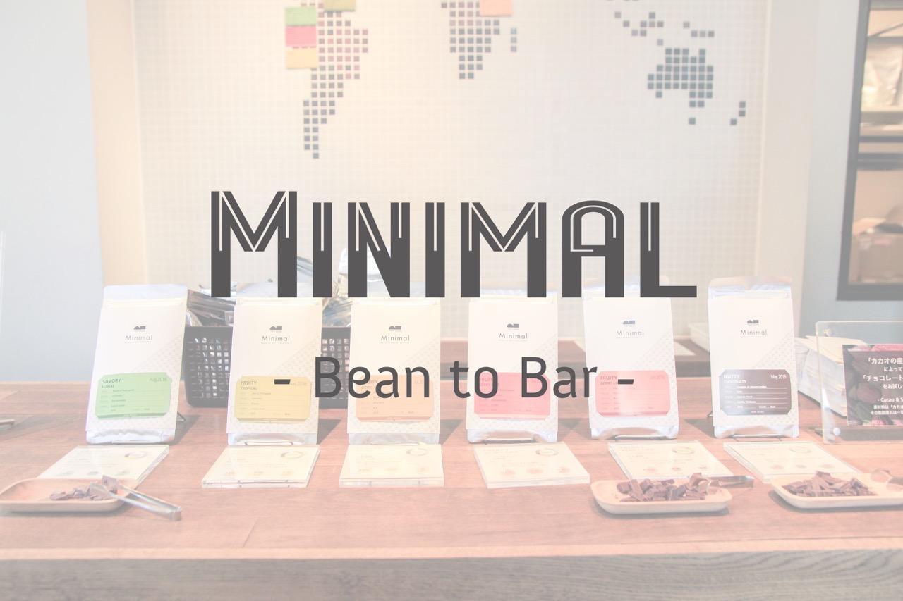 minimal-11
