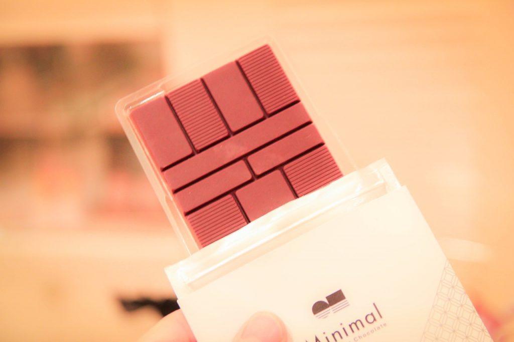 minimal-13