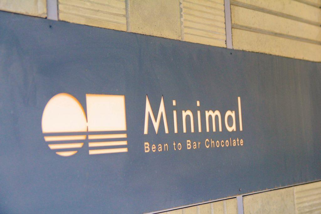 minimal-9