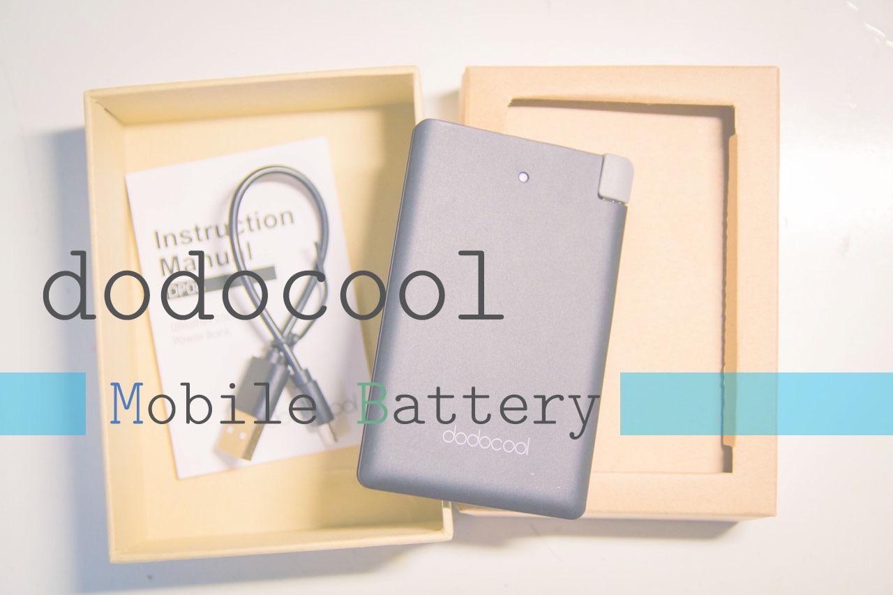 dodocool-main