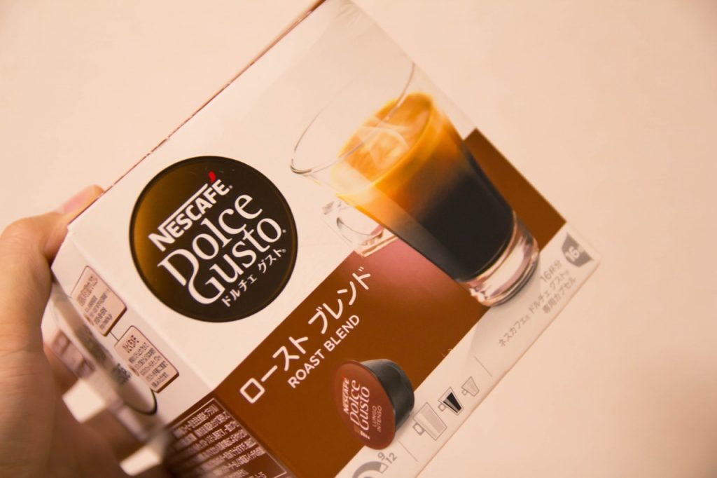 dolce-gusto-drop-13