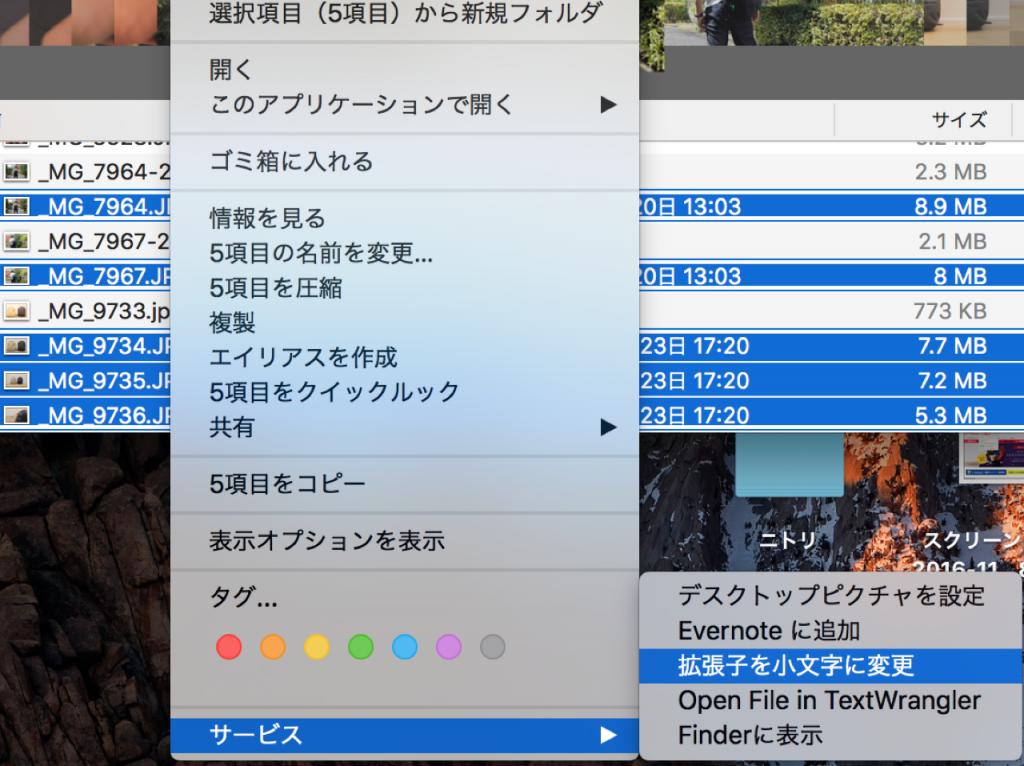 mac-kakuchoshi11