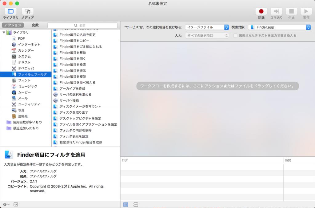 mac-kakuchoshi14