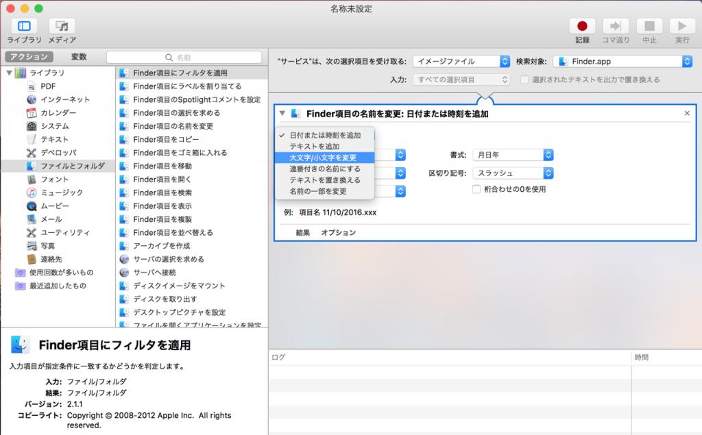 mac-kakuchoshi7