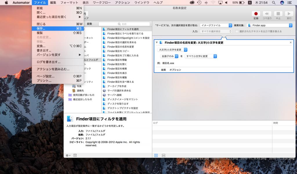 mac-kakuchoshi9