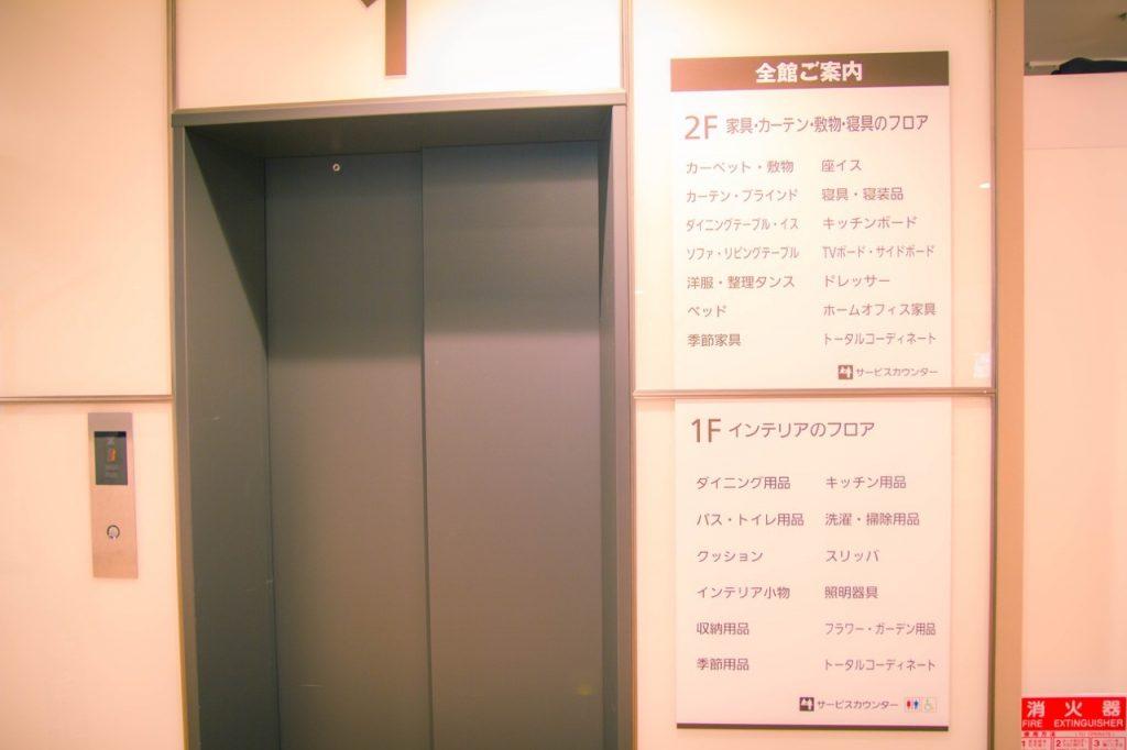 nitori-meguro-7
