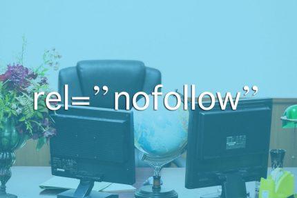 seo-nofollow-2