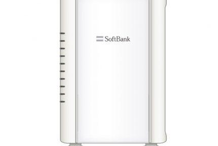 softbank-bb-unit-4