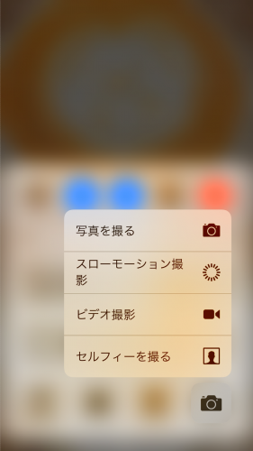 3d-touch-6
