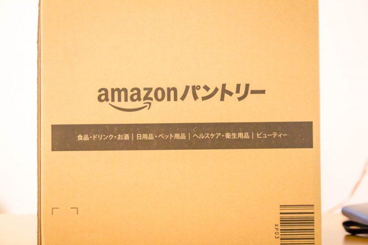 amazon-pantry-1