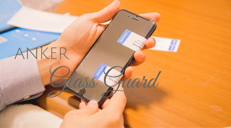 anker-glassguard-main