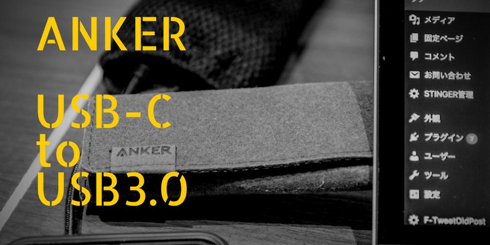 anker-powerline-7