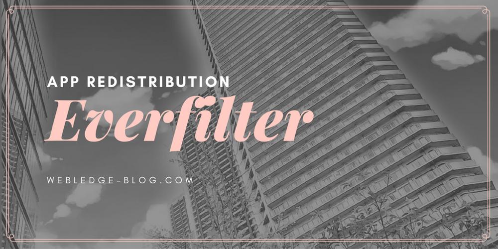 everfilter-redistribution-1