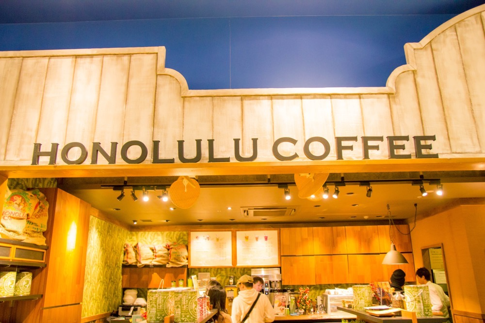 honolulu-coffee-1