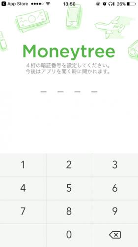 household-app-3