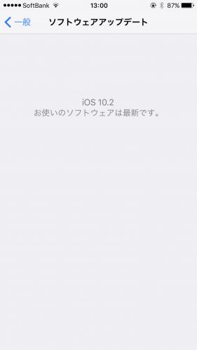 ios-10-2-3