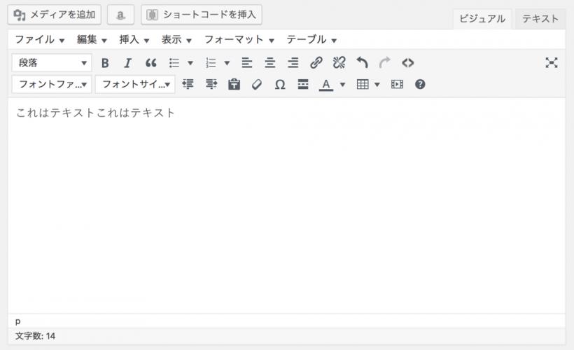 rich-text-editor3