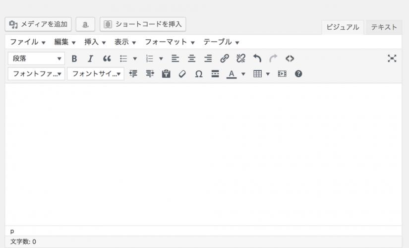rich-text-editor4