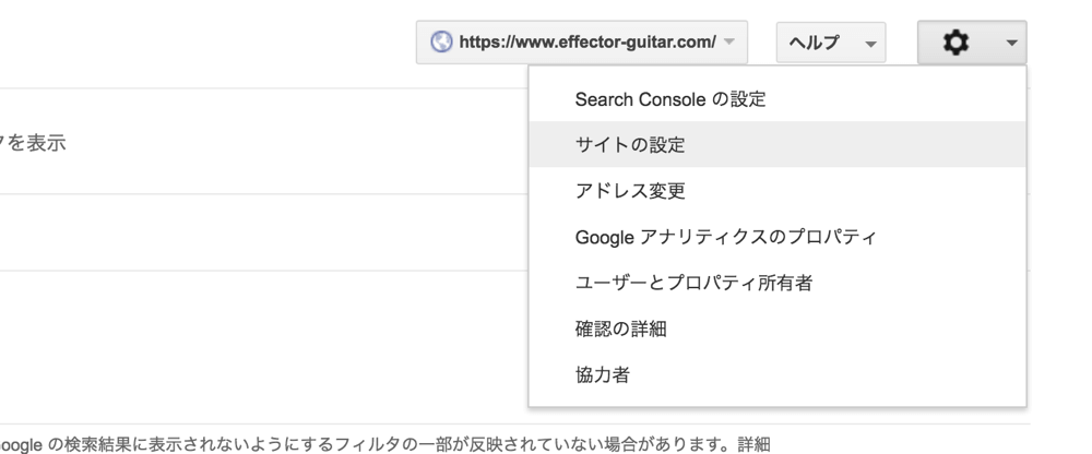 ssl-google-analytics-15