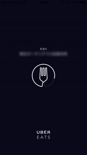 uber-eats-10