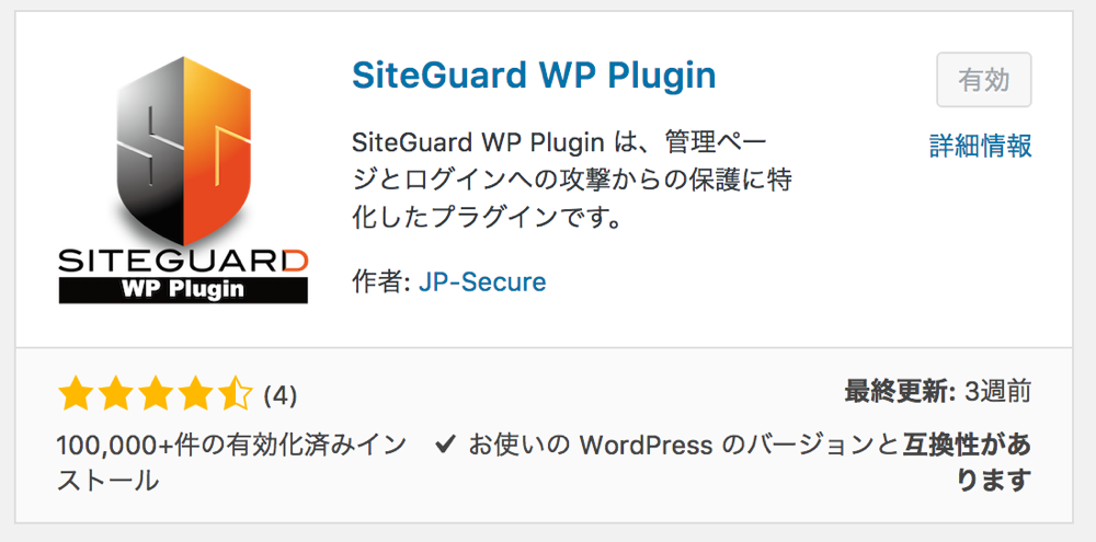 wordpress-plugin-2016-1