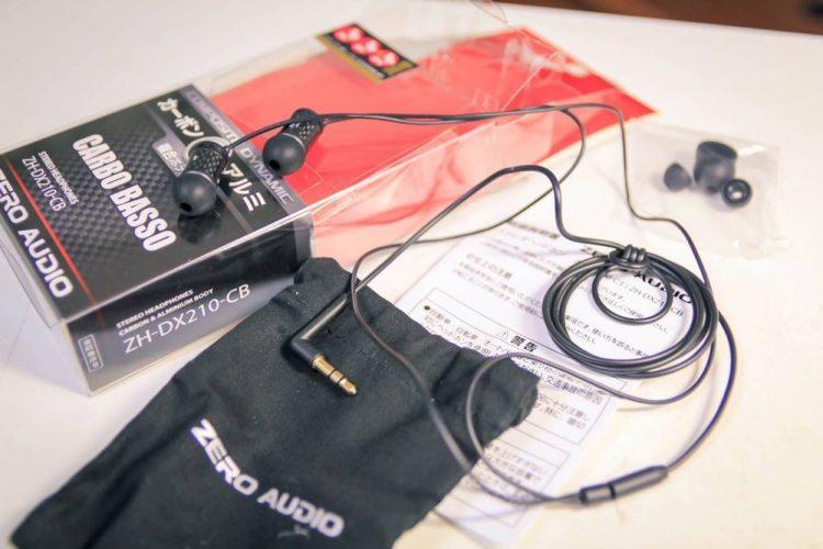 zero-audio-6