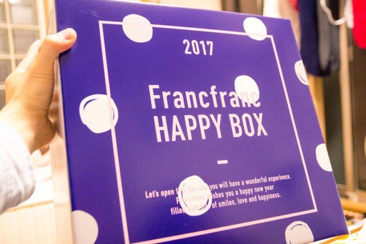 2017-francfranc-12