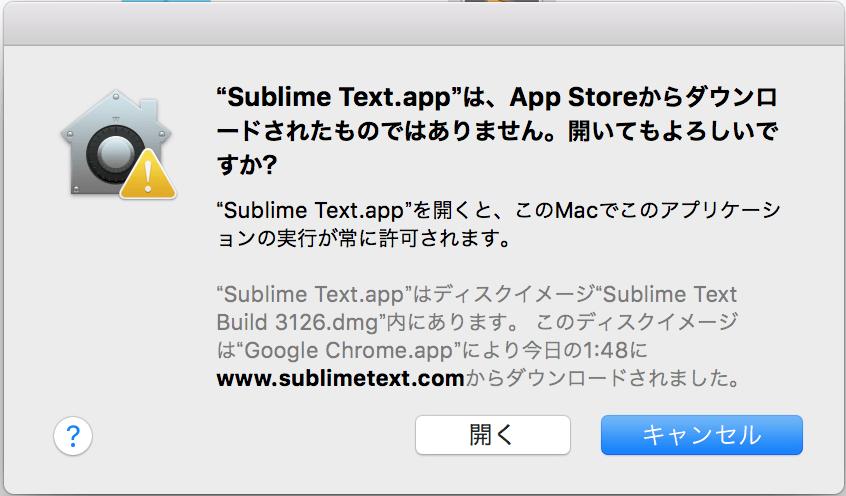 mac-app-trouble-1