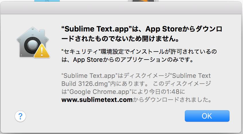 mac-app-trouble-2