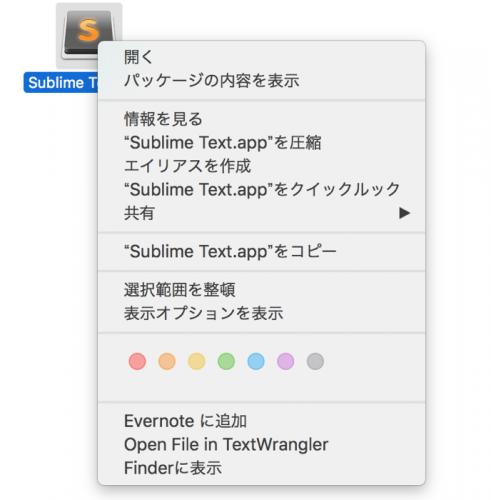 mac-app-trouble-3