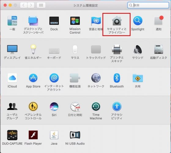 mac-app-trouble-4