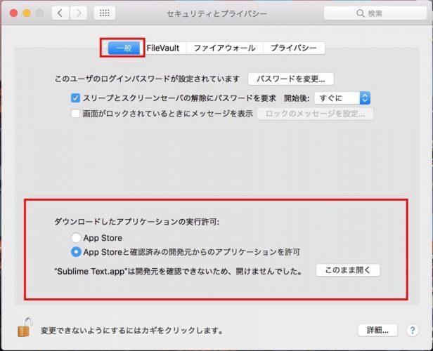 mac-app-trouble-6
