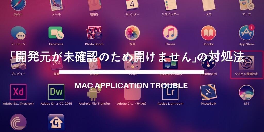 mac-app-trouble-7