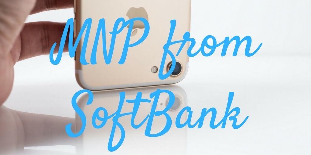 softbank-mnp-10