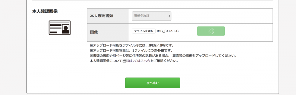 softbank-mnp-4