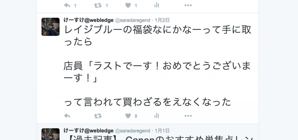 wordpress-tweet-6