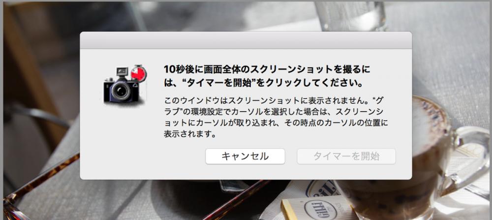 mac-grab-1