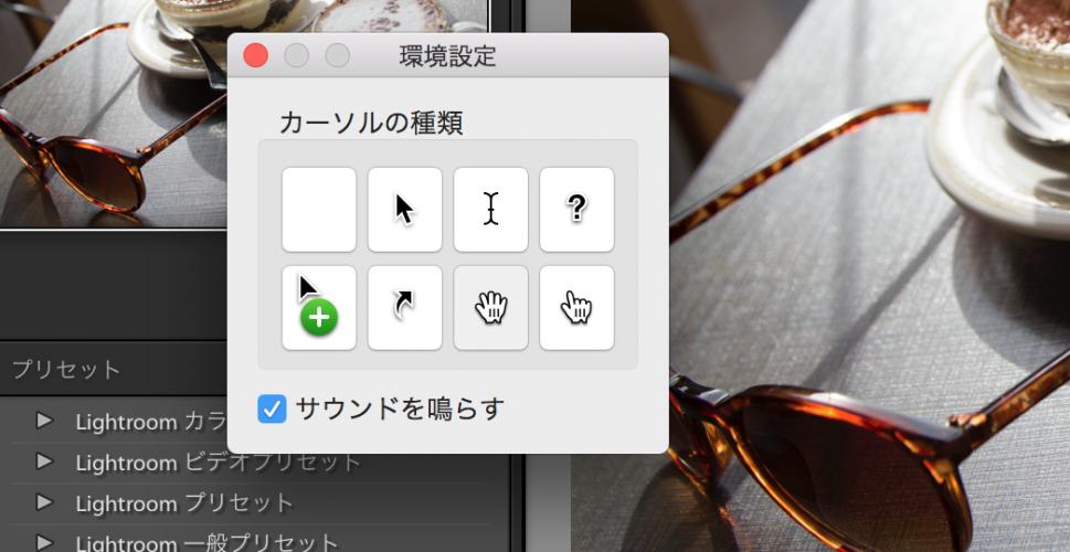 mac-grab-3