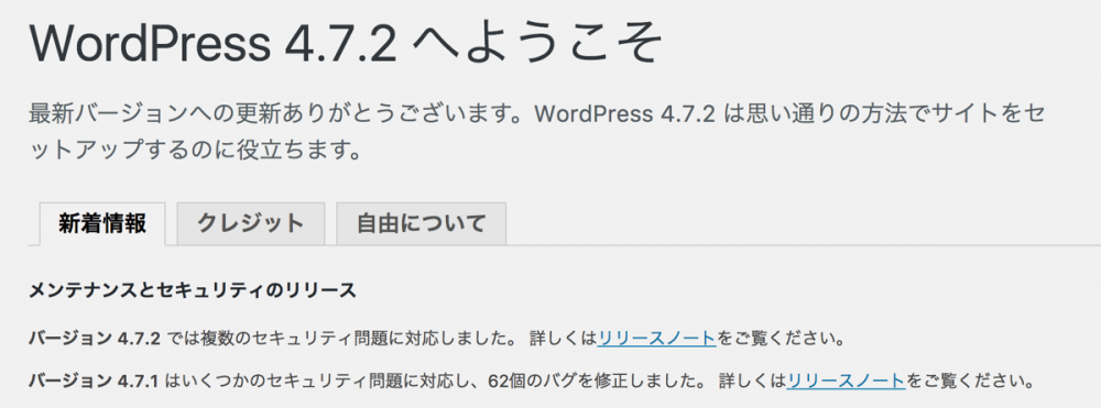 wordpress-version5